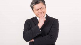 前頭側頭型認知症(ピック病)特徴症状は?原因や治療法を公開!