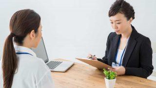 介護保険の介護認定不服申し立てとは 区分変更の申請との違いは?