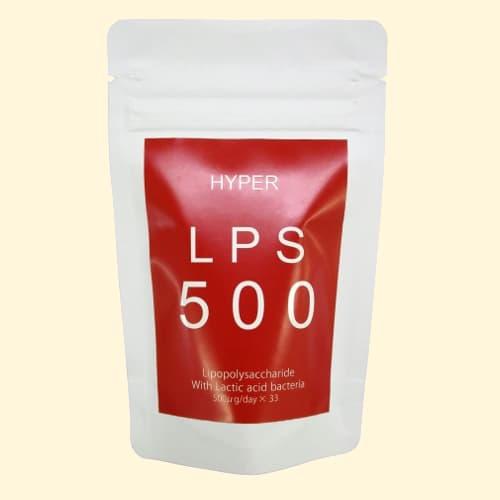 ハイパーLPS 500