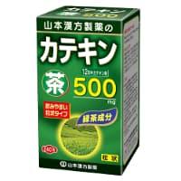 茶カテキン粒 山本漢方2