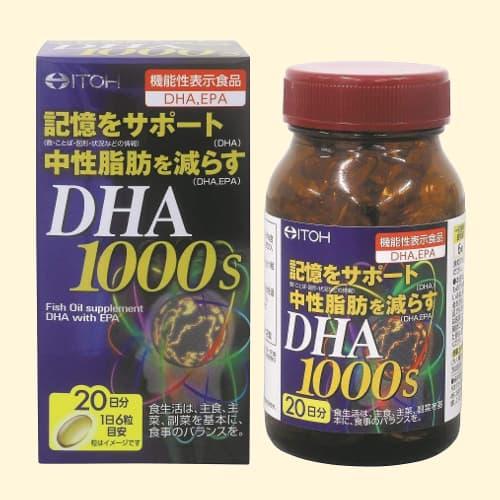 井藤漢方製薬 DHA1000